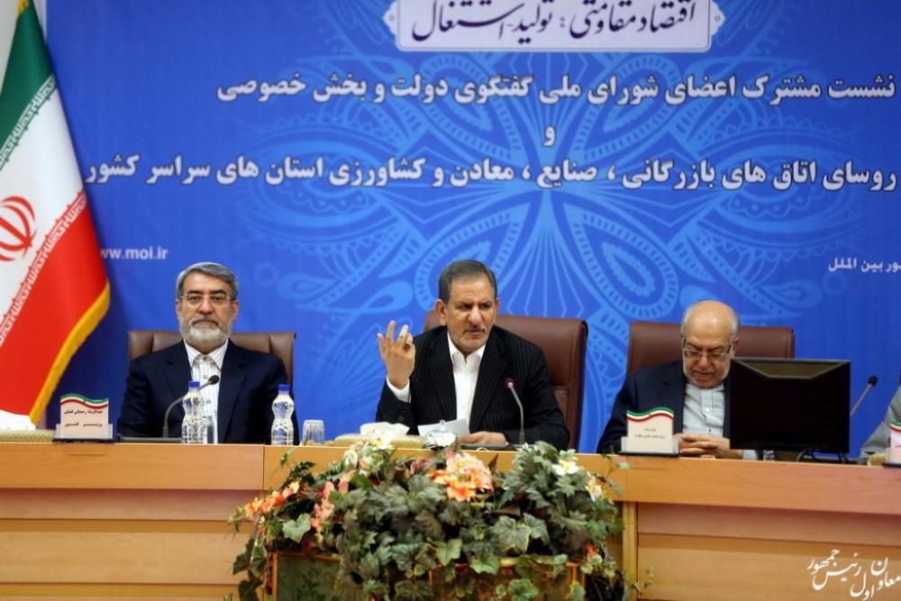 معاون اول رئیس جمهور: رحمانی فضلی در دولت یازدهم برای اجرای سیاستها جهت پیشبرد کار کشور کمکهای بسیاری انجام داد
