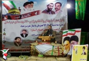 ستاد دانشگاه تهران در یادواره ۲۰ شهید مدافع حرم گیلان: تمام وجود شهید حججی صرف جهاد در راه محرومیتزدایی شد