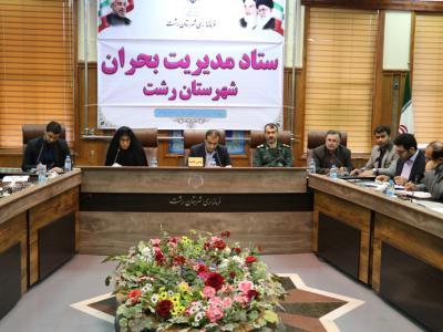 سید محمد احمدی در جلسه ستاد بحران شهرستان رشت بیان کرد:  بحران را می بایست با برنامه مدیریت کرد