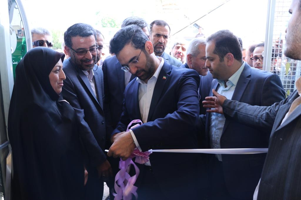 با حضور وزیر ارتباطات و فناوری اطلاعات و استاندار گیلان فاز چهارم پروژه سامانه یکپارچه مدیریت املاک کشور افتتاح شد