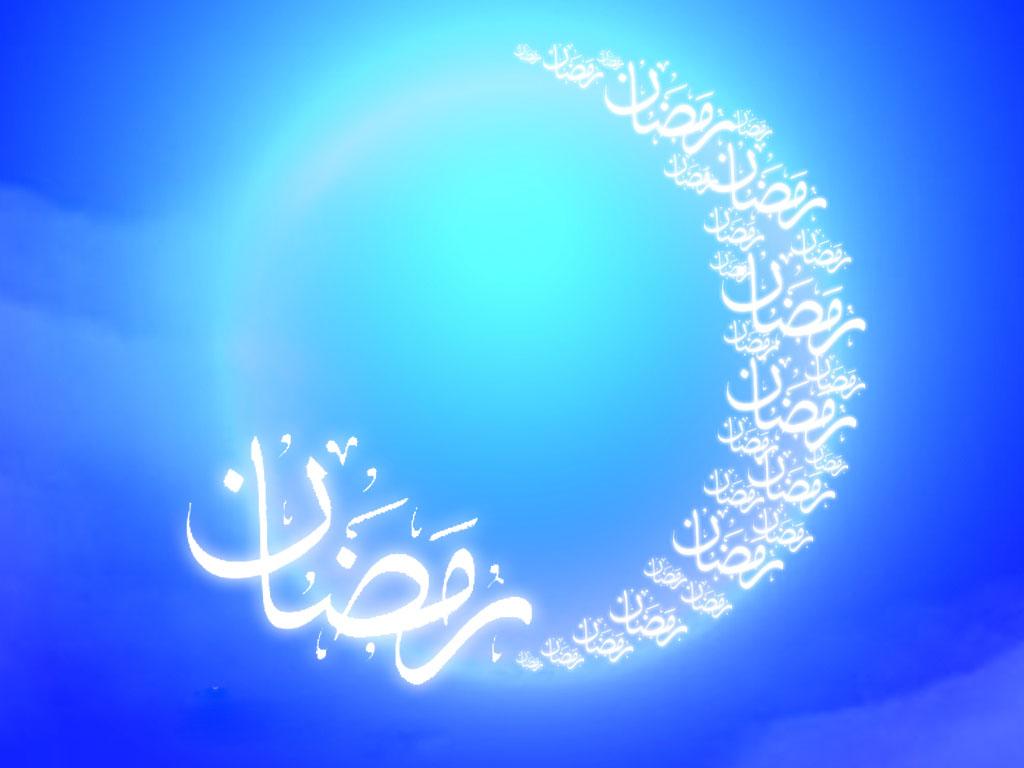 به احتمال زیاد؛  پنج شنبه روز اول ماه رمضان است
