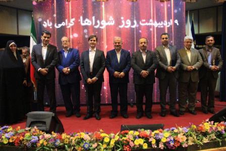 به مناسبت ۹ اردیبهشت روز شوراها نخستین آیین نکو داشت ادوار شورای شهر رشت برگزار شد