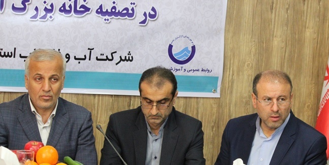 فرماندار شهرستان رشت در تصفیه خانه مرکزی استان گفت:  مباحث آب در شهرستان، منوط به همکاری مشترک آبفا و آبفار است