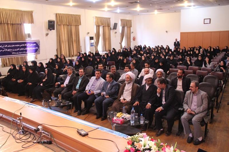 """همایش """"زن مسلمان"""" در دانشگاه علوم پزشکی گیلان برگزار شد"""