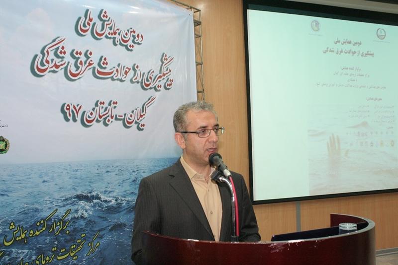 همایش ملی پیشگیری از غرق شدگی در انزلی برگزار شد