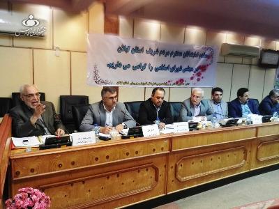رئیس سازمان نوسازی، توسعه و تجهیز مدارس کشور :  تخصیص ۱۰۰درصداعتبارات ملی در سه ماهه نخست سال