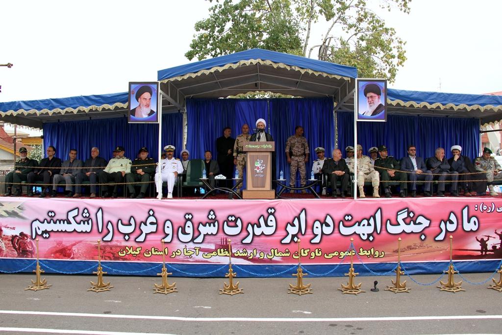 همزمان با آغاز هفته دفاع مقدس :  مراسم رژه نیروهای مسلح در رشت برگزار شد