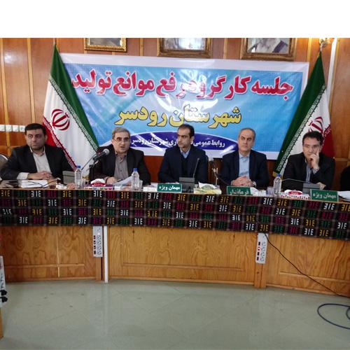رئیس سازمان صنعت، معدن و تجارت استان گیلان :  مجوز احداث ۵۹ واحد جدید در شهرستان رودسر