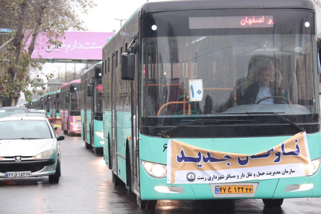 رژه ۸۰ دستگاه ناوگان اتوبوسرانی شهرداری رشت برگزار شد