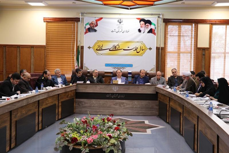 فرماندار شهرستان رشت :  اجرای ۲۵۰۰ برنامه در شهرستان رشت هم زمان با چله انقلاب