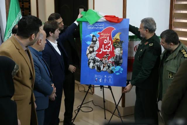 """به همت امور ایثارگران شهرداری رشت برگزار شد:  افتتاح """" نمایشگاه عکس راه ایثار """""""