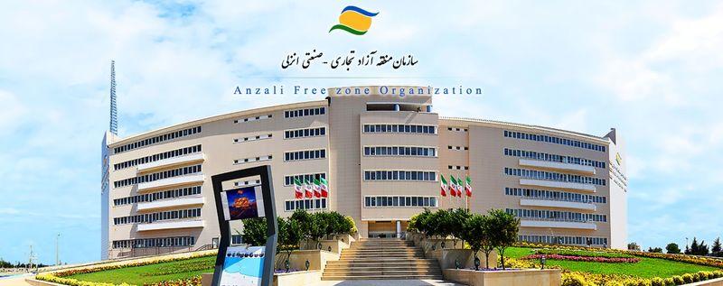 اسفند لغایت ۱۵فروردین؛  بزرگترین نمایشگاه کالای ایرانی در منطقه آزاد انزلی برگزار می شود