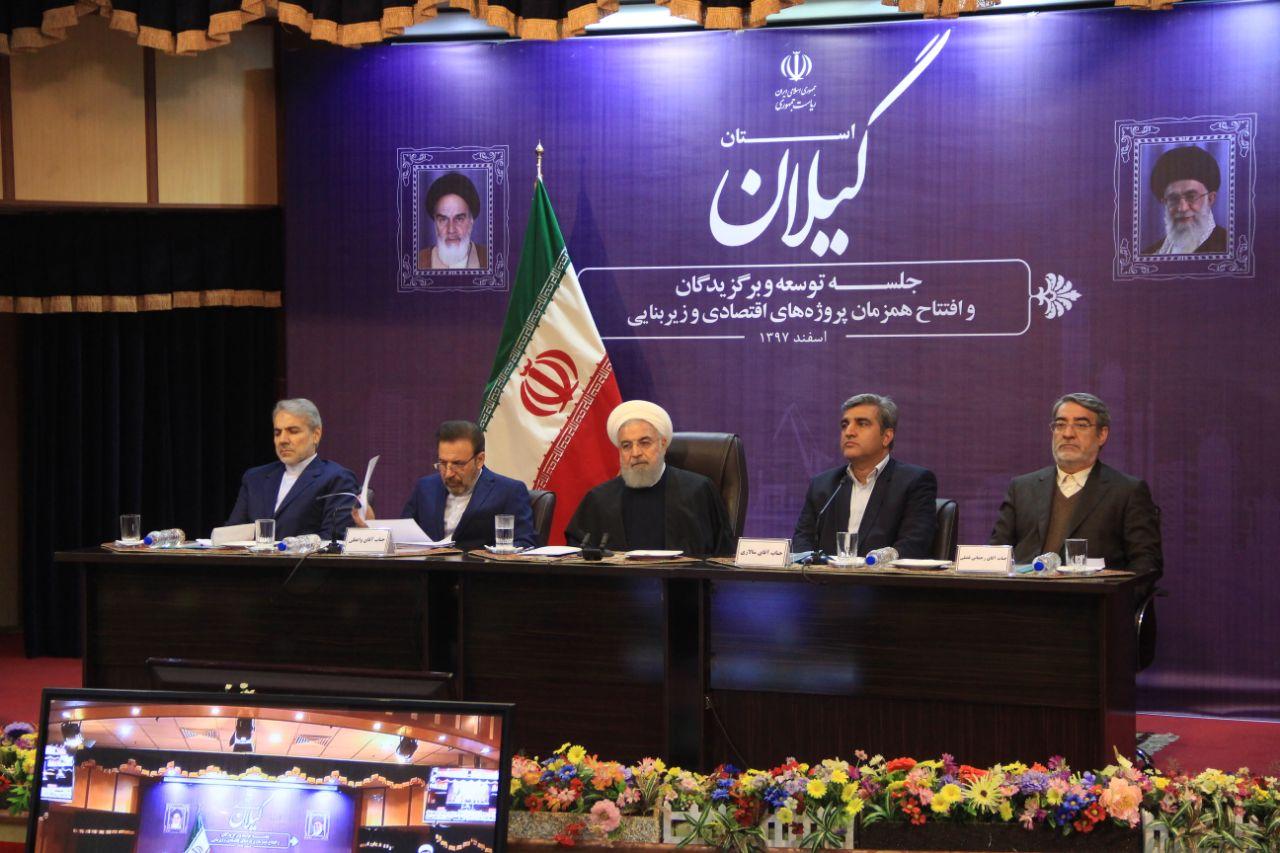 رئیس جمهور در جلسه توسعه و برگزیدگان استان گیلان:  دولت به تنهایی قادر به حل مشکلات کشور نیست/ سال ۹۷ را دشوار اما پر افتخار به پایان می بریم