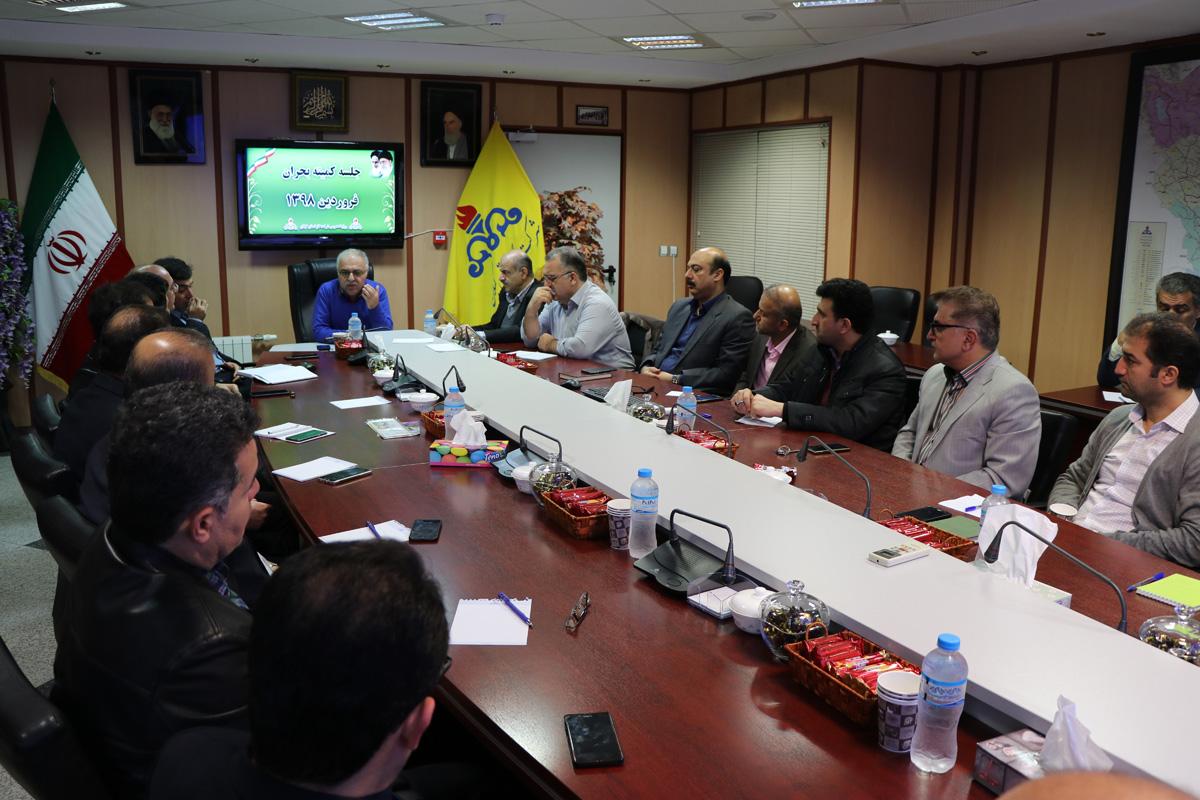 جلسه مدیریت بحران شرکت گاز استان گیلان برگزار شد