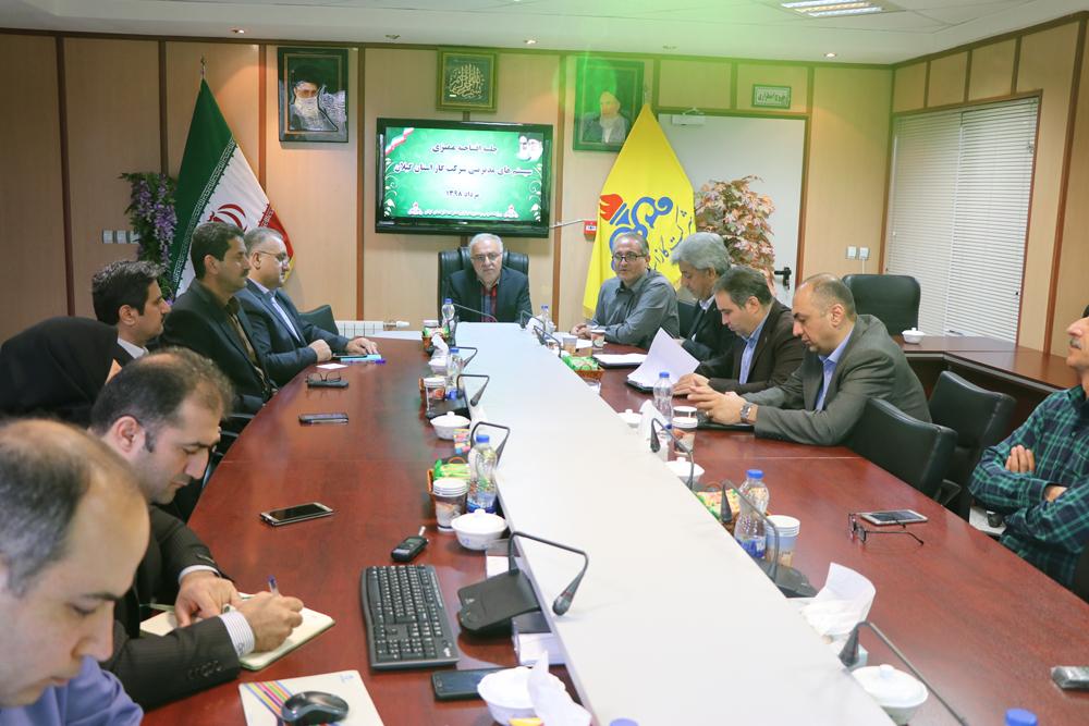ممیزی استانداردهای مدیریتی شرکت گاز استان گیلان آغاز شد