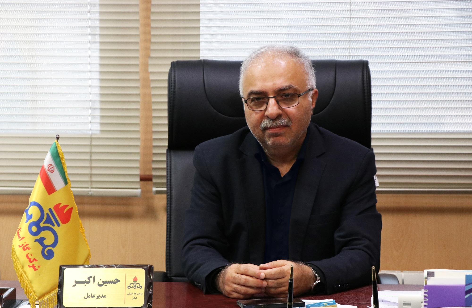 ۹۸ مدیرعامل شرکت گاز استان گیلان : درصد خانوارهای گیلانی از نعمت گاز برخوردارند