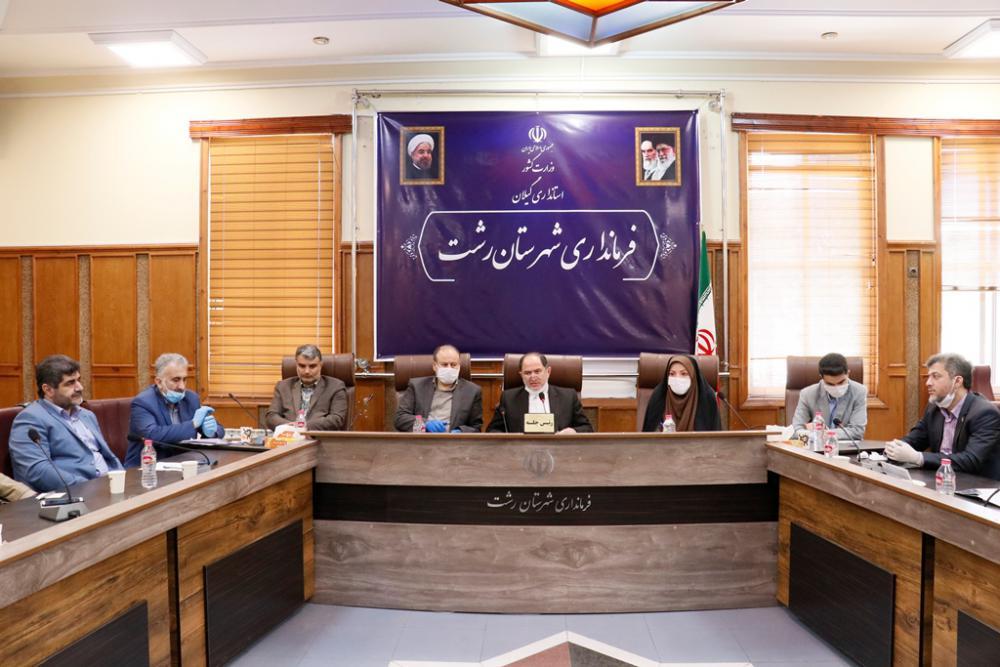 فرماندار رشت در جلسه ستاد مقابله با کرونا تاکید کرد:  ممنوعیت برگزاری مراسم و تجمعات در طول ماه مبارک رمضان ادامه می یابد