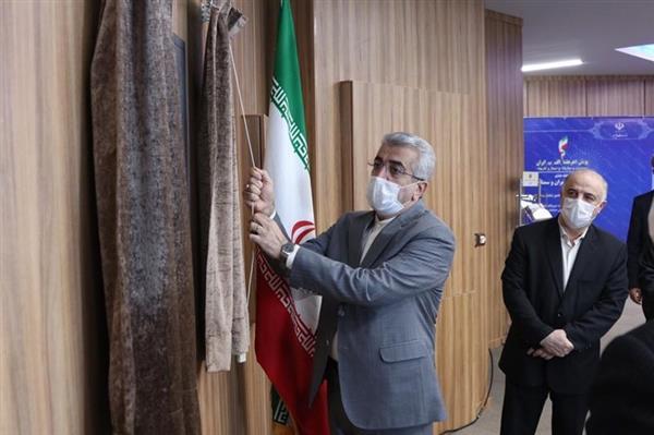 با حضور وزیر نیرو در هشتمین هفته از پویش #هرهفتهالفبایران؛ مرکز پایش صنعت برق کشور افتتاح شد