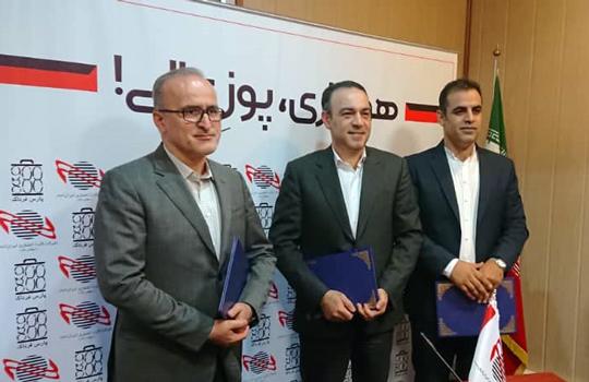 انعقادتفاهم نامه همکاری بین شرکت آب و فاضلاب استان گیلان و شرکت کارت اعتباری ایران کیش