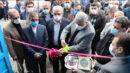 افتتاح ۶ پروژه آب و فاضلاب شهرستان لاهیجان به مناسبت دهه مبارک فجر