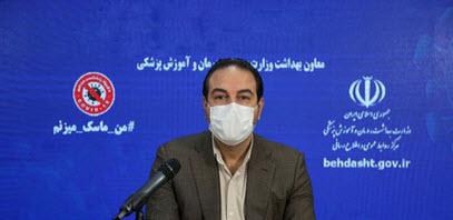 سامانه واکسیناسیون کرونا در ایران چهارشنبه رونمایی میشود/ اعلام نوبت تزریق از طریق پیامک