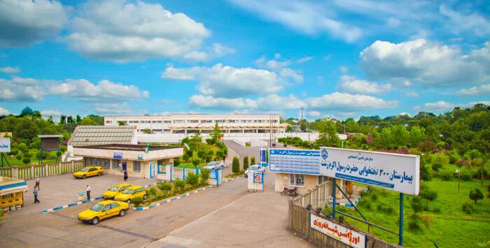 رتبه درجه یک ارزیابی بیمارستان حضرت رسول اکرم (ص) رشت تمدید شد