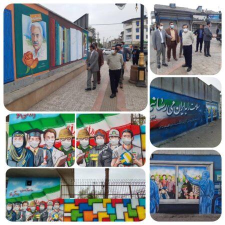 اجرای دیوار نگاری مدافعان سلامت توسط سازمان سیما منظر و فضای سبز شهرداری رشت