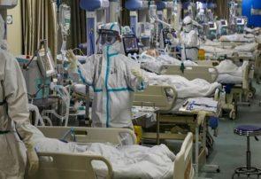 شناسایی ۲۳۰ بیمار کرونایی در گیلان/ مردم مراسم افطاری خود را در فضای باز برگزار کنند