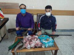 دستگیری شکارچی کل و بز با لاشه شکار و دو قبضه اسلحه قاچاق در رودبار