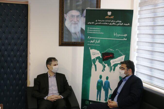 اداره کل نوسازی مدارس استان گیلان در دو سال متوالی عنوان دستگاه برتر استان را کسب نمود