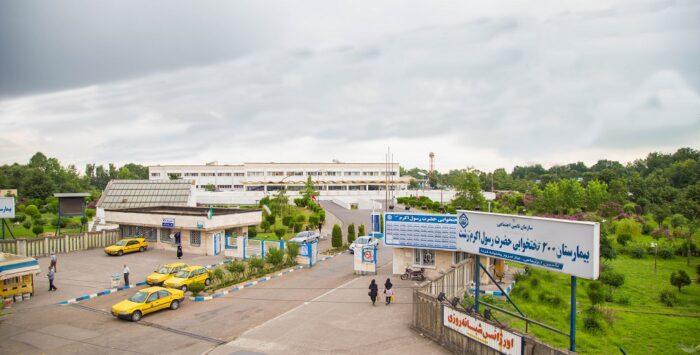 بخش تروما و حوادث اورژانس بیمارستان حضرت رسول اکرم (ص) شهرستان رشت