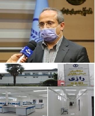 فاز نخست آزمایشگاه فوق تخصصی مرکز دانشگاهی رازی رشت به زودی افتتاح می شود