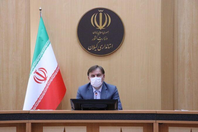 ضرورت آمادهسازی مراکز تزریق واکسن به شهروندان در سراسر استان