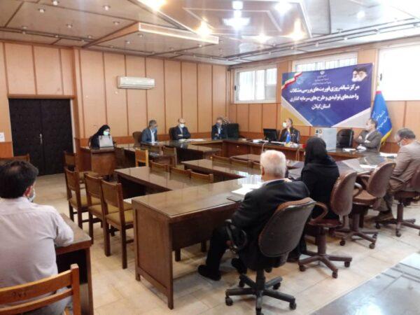 نشست هم اندیشی مدیران عامل و معاونین شرکت توزیع برق گیلان و سازمان صنعت، معدن و تجارت استان