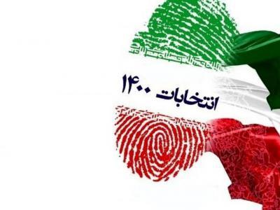 دفترچه حقوق و تکالیف نامزدهای ششمین دوره انتخابات شوراهای شهر و روستا