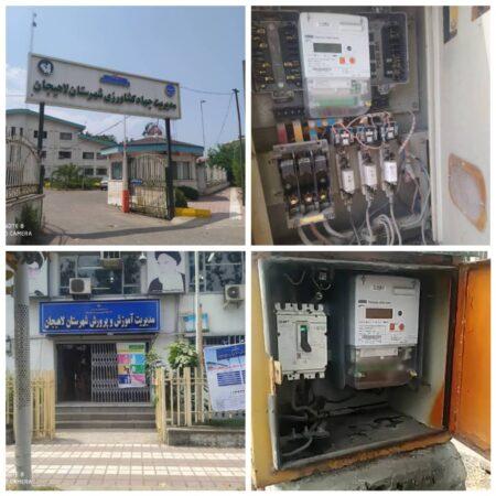 چهارمین مرحله از قطع برق ادارات و دستگاههای اجرایی پرمصرف استان گیلان