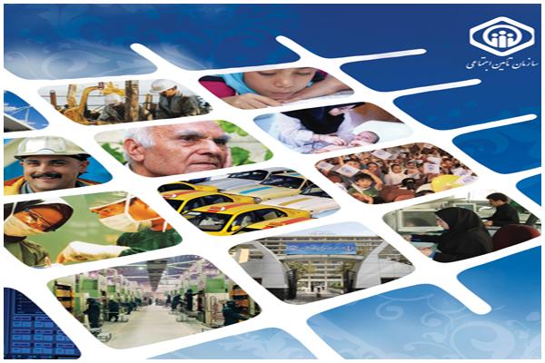رشد ۶۰ درصدی رقم تعهدات بلندمدت تامین اجتماعی شعبه رستم آباد در سه ماهه نخست سالجاری
