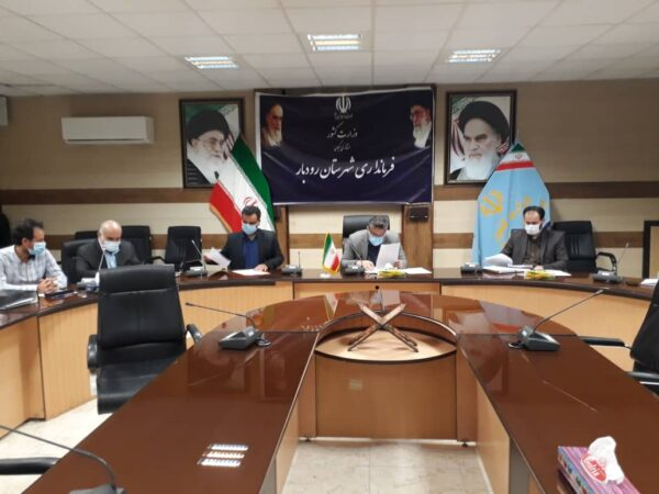 تشکیل دومین جلسه کارگروه مدیریت پسماند رودبار در سال جاری