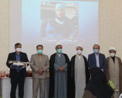 تجلیل از پزشکان و مدافعان سلامت در بیمارستان پورسینای رشت