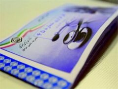 پرداخت بیش از شش میلیارد و هشتصد میلیون تومان حق بیمه مددجویان گیلانی