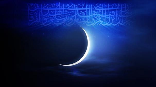 رئیس ستاد استهلال دفتر مقام معظم رهبری : سه شنبه؛ اول ماه مبارک رمضان است
