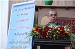 آغاز به کار دهمین همایش ادواری، انجمن غدد و متابولیسم کودکان ایران در گیلان