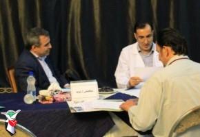کمیسیون پزشکی تعیین درصد جانبازی گیلان برگزار شد