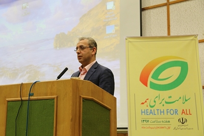 همایش استانی هفته سلامت در رشت برگزار شد