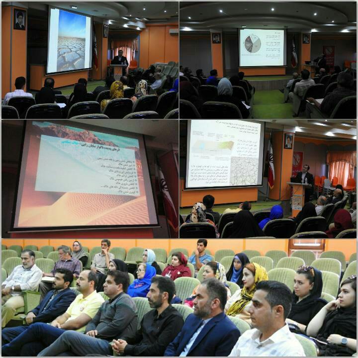 برگزاری کارگاه پیامدهای گرمایش جهانی وبیابان زایی در لاهیجان