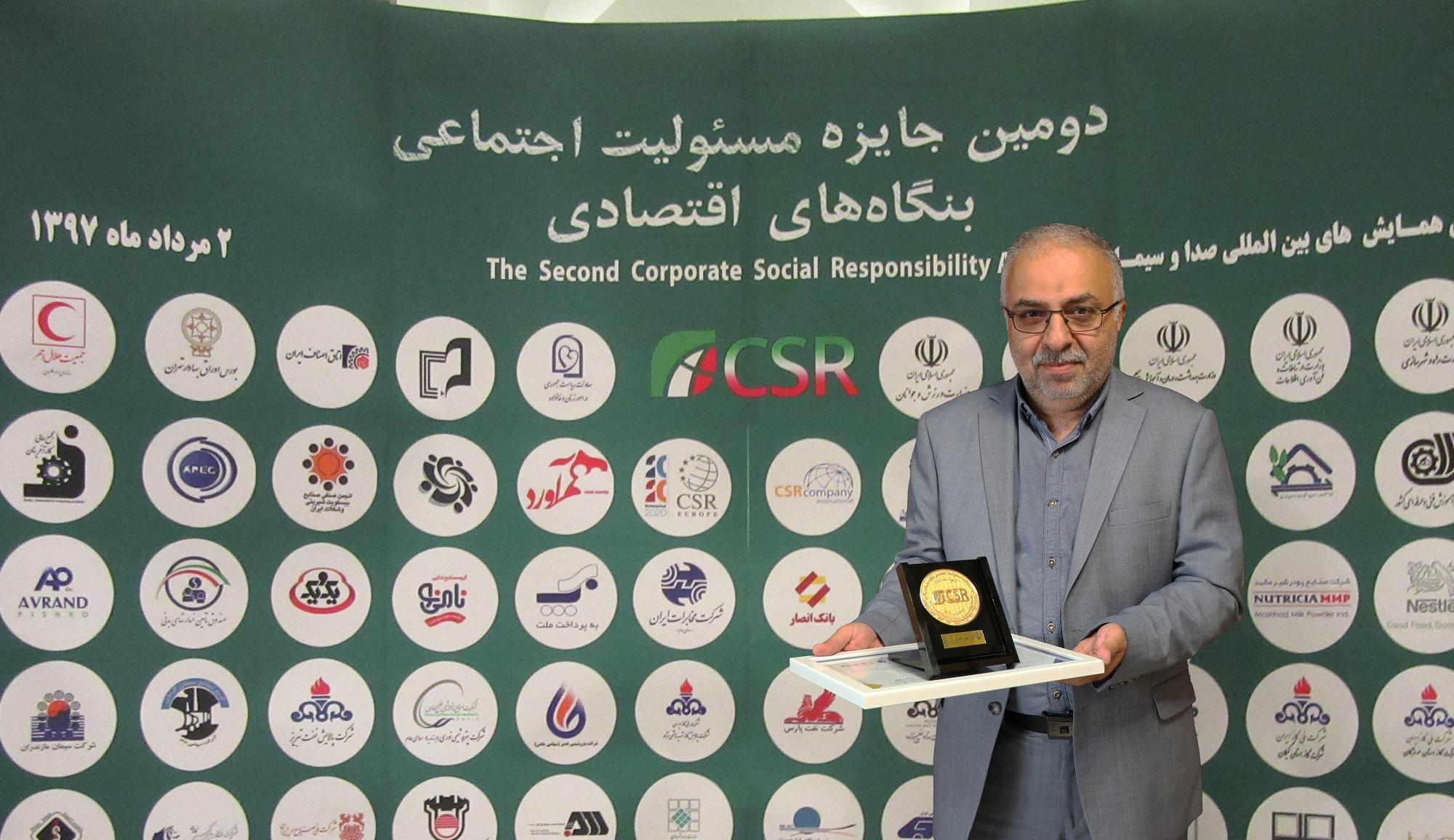 کسب نشان زرین مسئولیت اجتماعی توسط شرکت گاز استان گیلان
