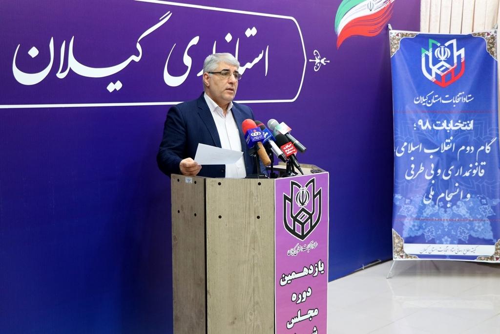 رئیس ستاد انتخابات استان گیلان در نشست با خبرنگاران عنوان کرد؛  رشد ۲۴ درصدی ثبت نام داوطلبان انتخابات مجلس شورای اسلامی نسبت به دوره گذشته