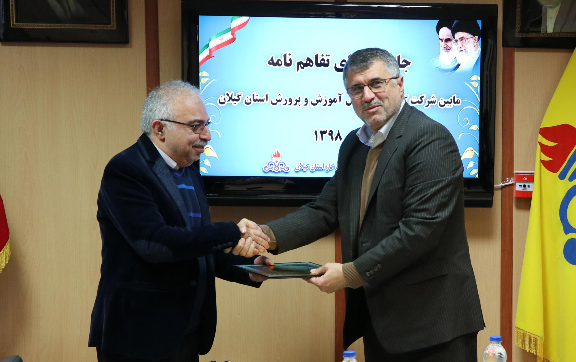امضای تفاهم نامه همکاری میان شرکت گاز و آموزش و پرورش استان گیلان