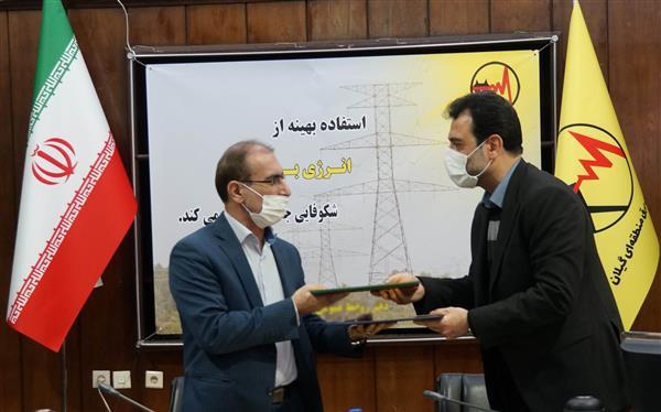 تفاهمنامه بین شرکت برق منطقه ای گیلان و دانشگاه آزاد اسلامی استان گیلان مبادله شد