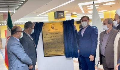 بیمارستان شهید حسینپور لنگرود با اعتبار ۲۸۰ میلیارد تومانی افتتاح شد